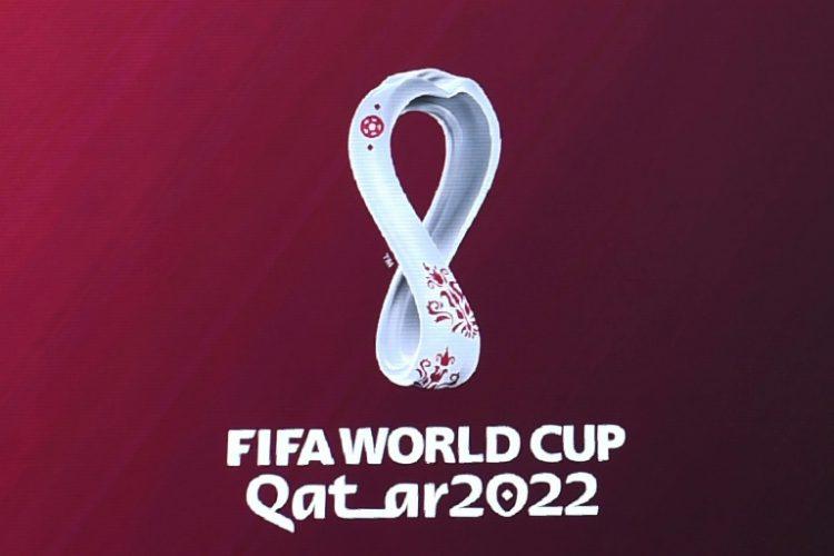 world cup 2020 logo